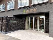 ホテルグランヴェール旧軽井沢の写真