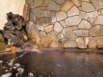 養老温泉 黒湯の宿 嵯峨和の施設写真1