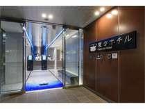 変なホテル東京浜松町 レストラン