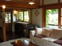 Cottage 樹樹の施設写真1