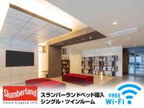 ホテルリブマックス札幌すすきのの施設写真1