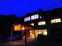 祖谷の宿 かずらやの写真