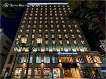 ダイワロイネットホテル姫路の施設写真1