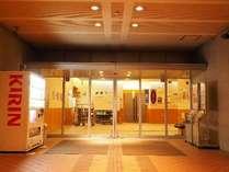 大阪市立長居ユースホステルの写真