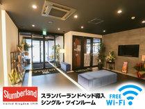 ホテルリブマックス愛知豊田駅前の施設写真1