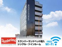 ホテルリブマックス愛知豊田駅前の写真