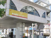 【MAINTOWER】美栄橋駅から徒歩約5分♪モノレール美栄橋駅⇔ホテル送迎OK(朝食&温泉)