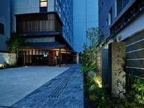 三井ガーデンホテル京都河原町浄教寺の写真