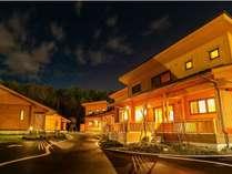 富士山リゾートログハウス ふようの宿の施設写真1