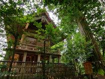 出雲須佐温泉 ゆかり館の施設写真1
