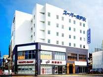 スーパーホテルJR奈良駅前・三条通りの写真