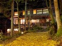 日本の宿ひだ高山 倭乃里 の施設写真1