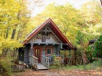 ログコテージ 茶臼の森の施設写真1