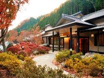 川場温泉 清流の里 錦綉山荘の写真