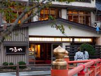 城崎温泉 つるや旅館の施設写真1
