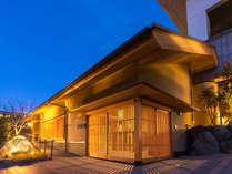 清水小路 坂のホテル京都 (2017年12月1日グランドオープン)の写真
