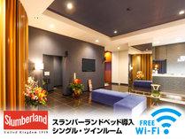 ホテルリブマックス大阪淀屋橋の施設写真1