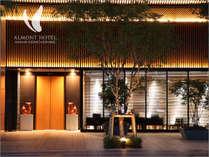 アルモントホテル那覇県庁前の施設写真1