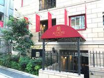 アクトホテル六本木の施設写真1