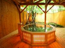 全室客室風呂付 プチホテル ユーフィールの施設写真1