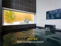 スーパーホテル旭川 天然温泉 大雪山の湯の施設写真1