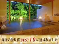 自家源泉100%かけ流し 高山龍神温泉 龍リゾート&スパの施設写真1