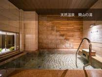 天然温泉 関山の湯 スーパーホテル上越妙高駅西口の施設写真1