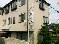 笑顔の花咲く まごころの宿 岡本屋の写真