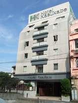 ホテル カスカベの写真