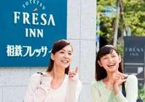 相鉄フレッサイン東京蒲田の施設写真1