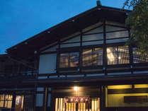 古民家離れのおもてなし 飛騨古川蕪水亭 飛騨牛と薬草料理の施設写真1