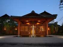 糸柳別館  離れの邸 和穣苑の写真