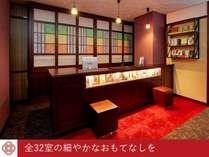 SAKU REN JIMBOCHO(サクレン神保町)(2018年2月新築オープン)の写真