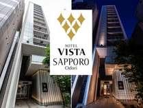 ホテルビスタ札幌[大通]の施設写真1