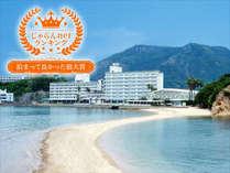 エンジェルロードに一番近い宿 小豆島国際ホテルの施設写真1
