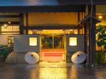 石和温泉 蒼き木々に風渉り水澄む銘庭の宿 ホテル甲子園の写真