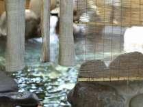 庭園風露天風呂貸切の宿 旭館の施設写真1