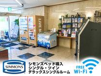 ホテルリブマックスBUDGET富士駅前の施設写真1