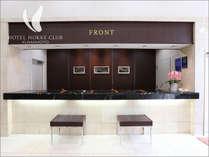 ホテル法華クラブ熊本の施設写真1