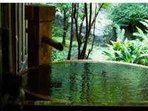 1日7組~離れ全室にごり湯源泉掛け流し露天風呂~ いっぺん庵の施設写真1