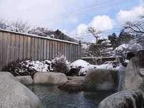 野熊の庄 月川の施設写真1