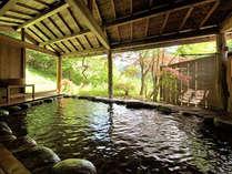 源泉露天の宿 鹿覗キセキノ湯 つるやの施設写真1