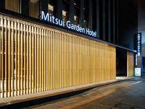 三井ガーデンホテル金沢の写真
