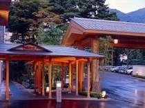 弥彦温泉 四季の宿 みのやの写真