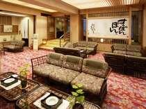 ホテル山喜の施設写真1