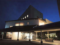 横手温泉 ホテルプラザ迎賓の写真
