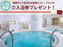 ホテルエミシア札幌の施設写真1