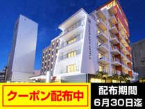 グリーンリッチホテル沖縄名護(人工温泉 二股湯の華)の施設写真1