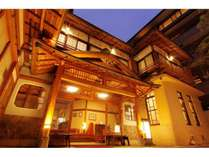 湯河原の名湯 源泉 上野屋の写真