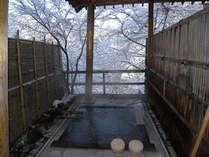 秘湯にごり湯の宿 渓雲閣の施設写真1